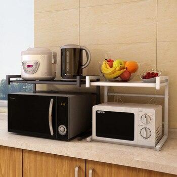 2 layer microwave oven shelf home kitchen multi-function Retractable black storage rack floor-standing oven shelf wx8311515