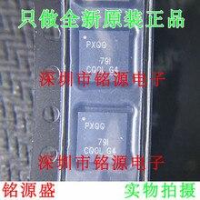 (5 PCS) TPS7A3301RGWR TPS7A3301RGWT QFN20 PXQQ originale nuovo