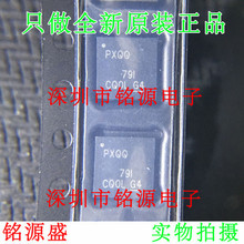 (5PCS) TPS7A3301RGWR TPS7A3301RGWT QFN20 PXQQ orginal new