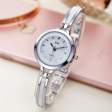 Watch Ladies Bracelet Stainless