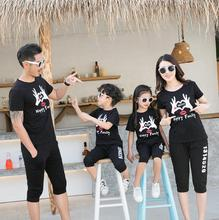 love tshirt family look matching outfits mother daughter father son tops mommy and me clothes summer t shirts dress clothing