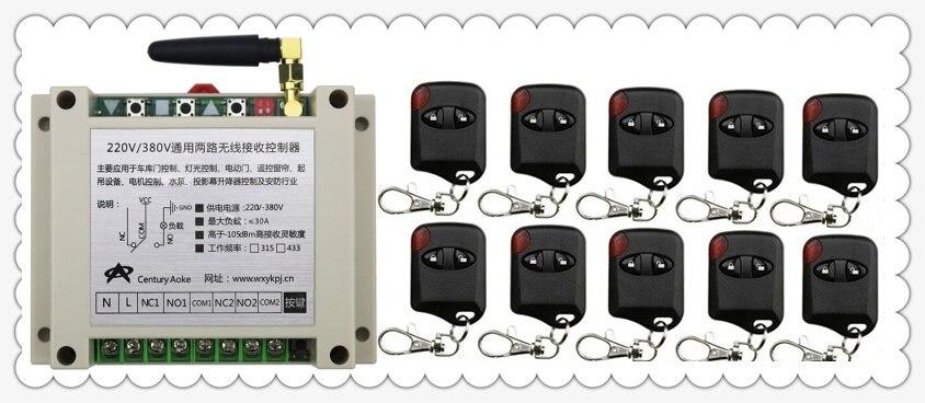 AC220V 250 V 380 V 30A 2CH 2CH Sans Fil RF Télécommande Commutateur 10 * cat eye Émetteur + 1 * récepteur pour Appareils Porte Porte de Garage