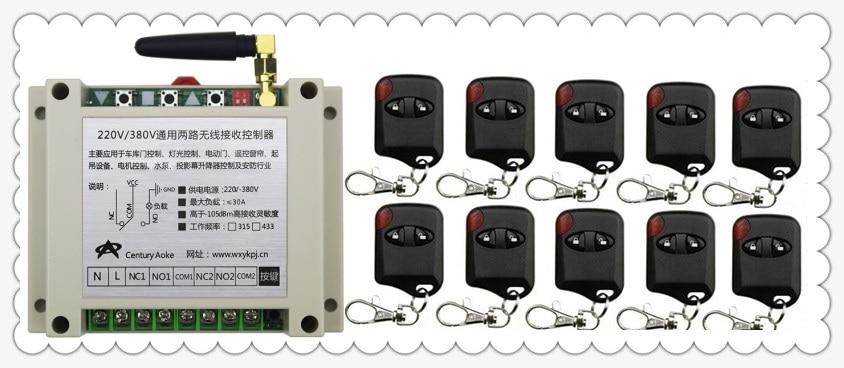 AC220V 250V 380V 30A 2CH 2CH Wireless RF Remote Control Switch 10*cat eye Transmitter+1*Receiver for Appliances Gate Garage Door