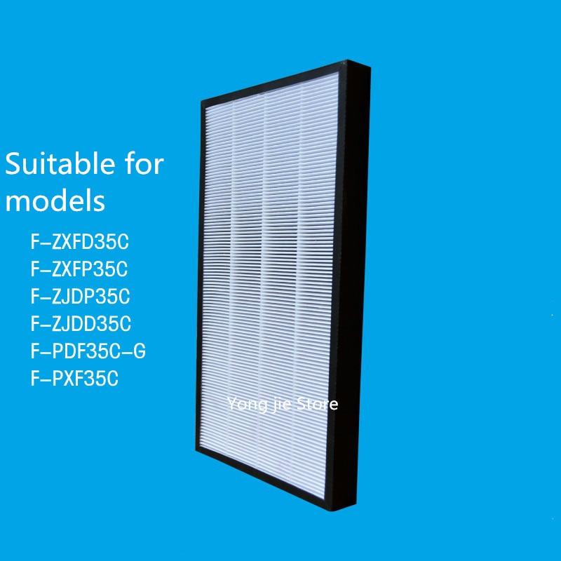 Hepa filter adaptation Panasonic F-ZXFD35C F-ZXFP35C F-ZJDP35C F-ZJDD35C F-PDF35C-G F-PD35C F-PXF35C F-VDG35C air filter hx8861 f
