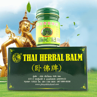 Original Thai Balm Cream Itching Sprain Swelling Pain Mosquito Bites Treatment Essential Oils Refreshing Ointment