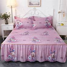 Bed Skirt Queen Size Single-Layer Skin-Friendly Cotton Bedspread Bed Set 1 Bedspread 2 Pillowcases1.5*2 M Bed Skirt(China)