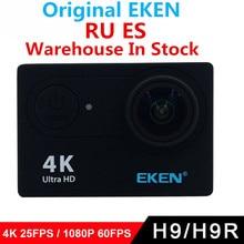 Оригинал Экен H9/H9R экшн-камеры 4 К Wi-Fi Ultra HD 1080 P/60fps 720 P/120FPS Go Водонепроницаемый мини Cam Pro велосипед видео камера спорта