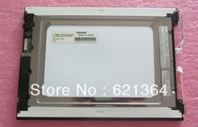 LTM10C209AF professional lcd sales for industrial screen
