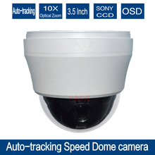 YUNSYE AutoTracking High speed Zoom 100X 1 3 SONY CCD 700TVL Outdoor PTZ Security Surveillance CCTV
