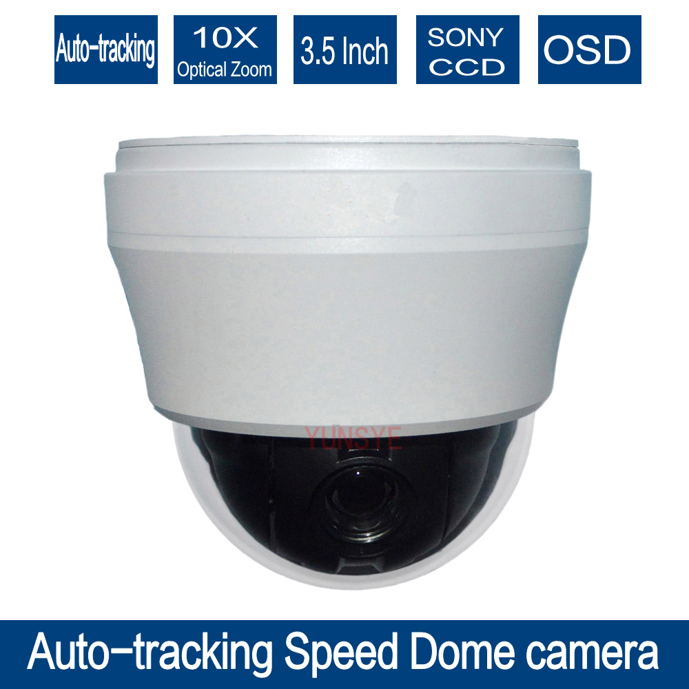 YUNSYE AutoTracking High speed Zoom 100X 1 3 font b SONY b font CCD 700TVL Outdoor