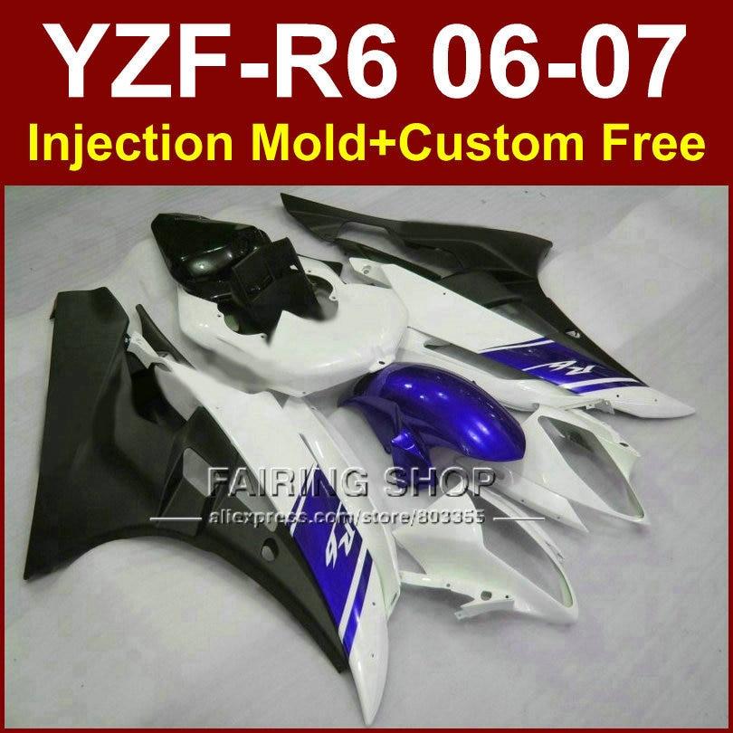 White blue black fairing kits for YAMAHA YZFR6 2006 2007 fairings set YZF1000 YZF R6 06 07 Injection body parts P90O