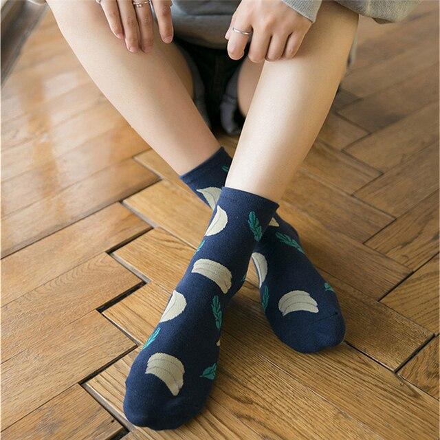 New Winter Women Men Cotton Socks Warm Thick Lover Fashion Casual Dog Pill Fox