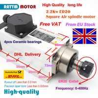 EU free VAT Square 2.2kw Air cooled spindle motor ER20 runout-off 0.01mm 220V 4 Ceramic bearing for CNC Engraving milling grind