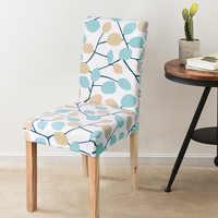 1/2/4/6 pièces housses de chaise de cuisine housses de siège extensibles pour chaises