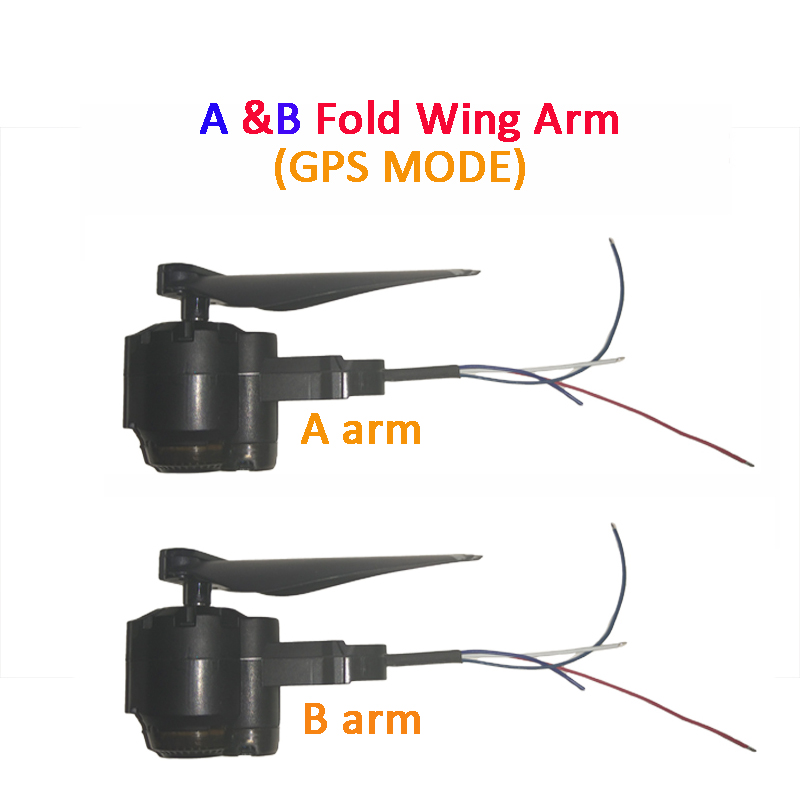 <font><b>SMRC</b></font> S20 RC Drone Parts Spare Fold Wing Arm GPS/No GPS Motor Engine Propeller Fixed Cover For Replace image
