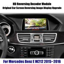 Автомобильный Обратный декодер для mercedes benz e w212 2015