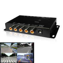 IR control 4 Cameras Video Control Car Camera Image Switch Combiner Box For Left view Right
