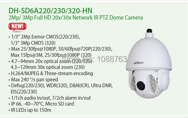 DAHUA 2MP 30X Network IR PTZ Dome camera Waterproof Outdoor PTZ Camera without logo SD6A230 HN