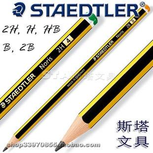 Staedtler Noris 120 HB Pencil 120-HB