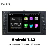 Quad Core 2 Din Android 7 1 2 RAM 2G ROM 16G Car DVD Multimedia DVD