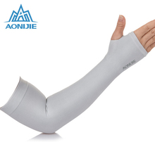 цены AONIJIE Ciclismo Cycling Arm Sleeves UV Protection Bike Bicycle breathable Oversleeve for Outdoor Games Sports Cycling Hiking