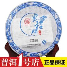 Octagonal pavilion green cake high quality health care Chinese yunnan 357g China