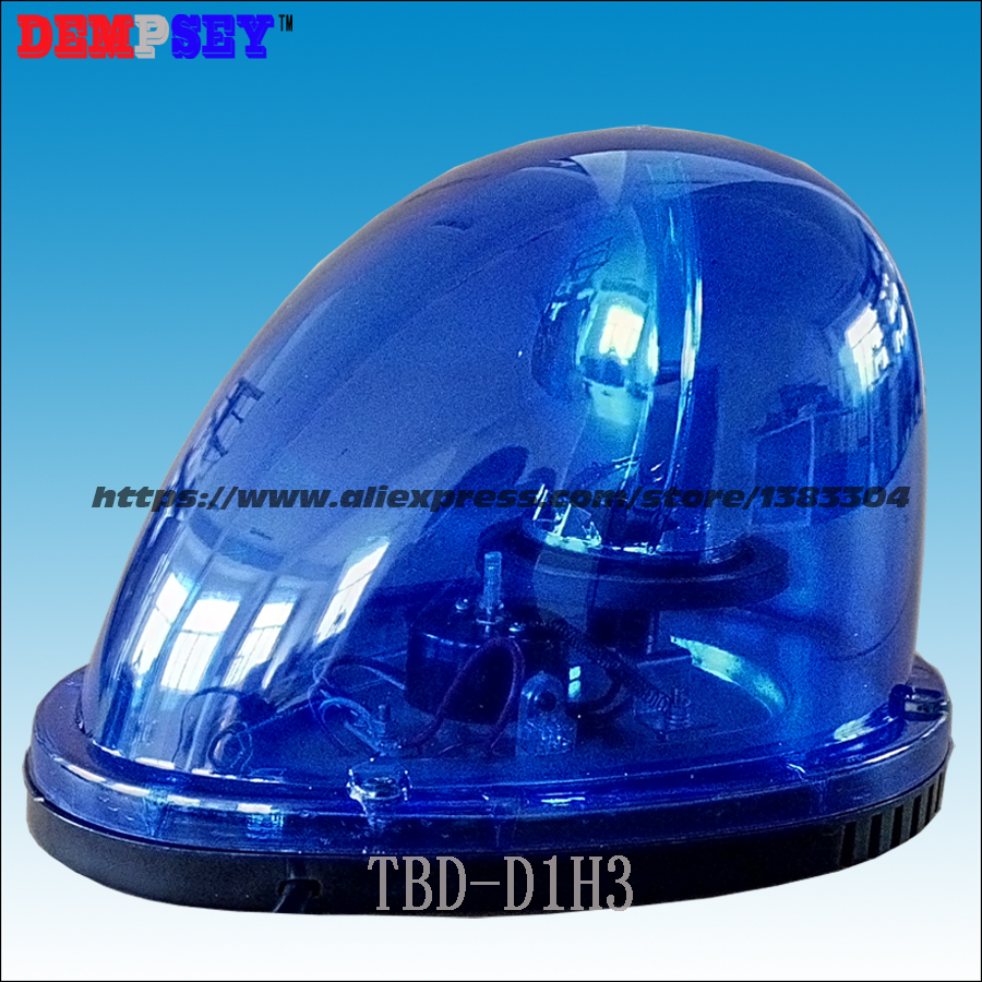 Free Shipping,TBD-D1H3, Halogen Revolving Beacon for car,ambulance Police/Car rotator 30W,DC12V,Magnetic Install, Waterproof