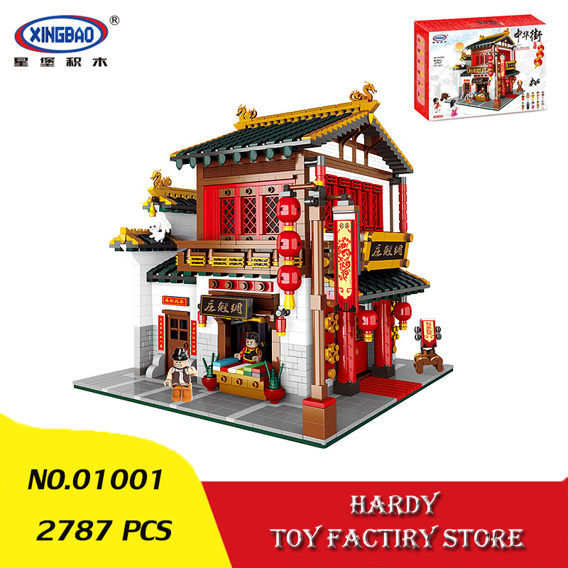 Xingbao 01001 Street View Series Chinese Silk and Satin Village Children Assemble Small Particle Toys Building BlocksXingbao 01001 Street View Series Chinese Silk and Satin Village Children Assemble Small Particle Toys Building Blocks