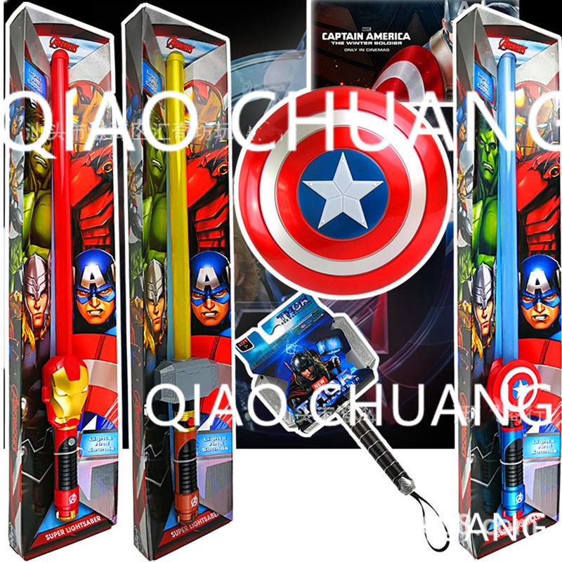NEW Avengers Captain America Superhero Iron Man Thor With LED Light Lightsaber Cosplay Kids Gift Toy RETAIL BOX S182