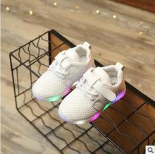 Crianças Sapatos Esporte de Corrida Com Luz Cor Sólida Sapatilhas Menino Meninas Marca Luminosa LED Martin Botas Casuais Sapatos de Lona Do Bebê