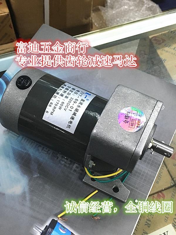 DC220V 60W 170rpm DC permanent magnet geared motor ZYT69-01 heat shrink machine motor js zyt 19 permanent magnet dc motor speed 1800 rpm high speed miniature single phase dc motor dc220v 200w