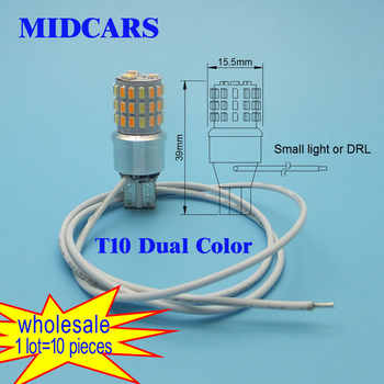 MIDCARS Motorcycle 12V led Dual Color White Yellow Daytime Running Light Red Yellow Auto lights Signal Lamp styling - DISCOUNT ITEM  0% OFF All Category