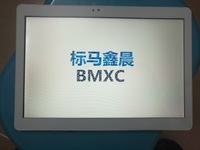 Free Shipping 2017 Newest 10 Inch Brand BMXC Tablet PC 8 Octa Core 4G LTE Dual