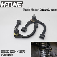 H TUNE 4x4 Accessories Adjustable Front Upper Control Arm For 4WD 4Runner FJ Cruiser 03 17