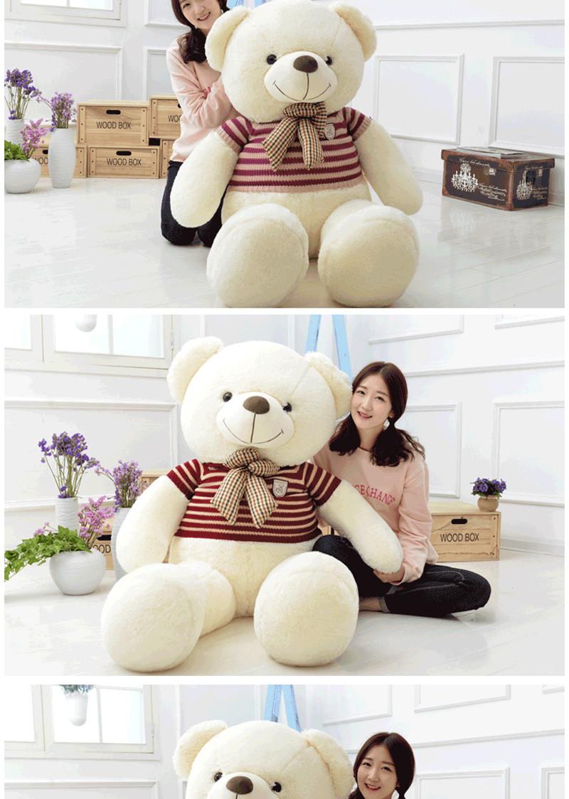 stuffed toy (21)