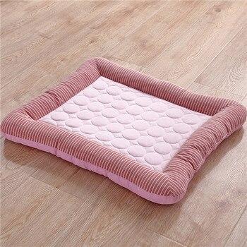 Comfort hondenbed - Met koude zijde koeling voor de zomer kleur roze 1
