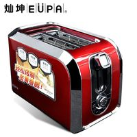 220V Household Automatic Toaster 2 Slices Stainless Steel Breakfast Sandwich Maker 7 Gear Control Toast Oven Kitchen Tool