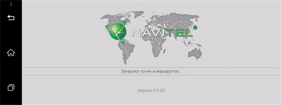7. GPS Navigation