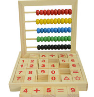 New Wooden Baby Toys Abacus Study Blocks Baby Educational Toys Baby Gifts
