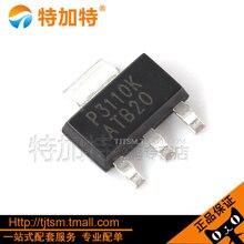 PAM3110ABA330R P3110K SOT-223 (10 шт./лот)