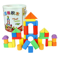 WYNLZQ 40Pcs/Lot Wood Brick Game Blocks Set Toys Wooden Cubes Educational Kindergarten Christmas Toy For Baby Children Jouets