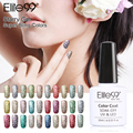 Elite99 Soak Off Starry Gel 3D Effect UV LED Glitter Nail Polish Manicure Bling Gel Varnish Polish for Nail Design