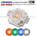 Высокомощный светодиодный чип 12 Вт RGBW COB красный зеленый синий белый 45mil световые бусины используются для светодиодного освещения сцены или...
