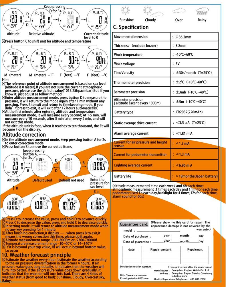 E0007-4