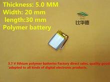 (10 peças/lote) 502530 300 mah lithium-ion bateria de polímero de qualidade de produtos de qualidade de autoridade de certificação CE FCC ROHS