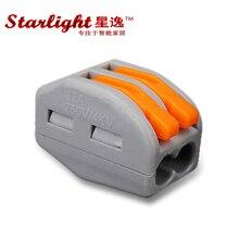 20 шт./лот PCT-212spring рычаг push fit многоразовый кабель 2 провода разъем 32A 2 pin проводник терминал электрические контакты