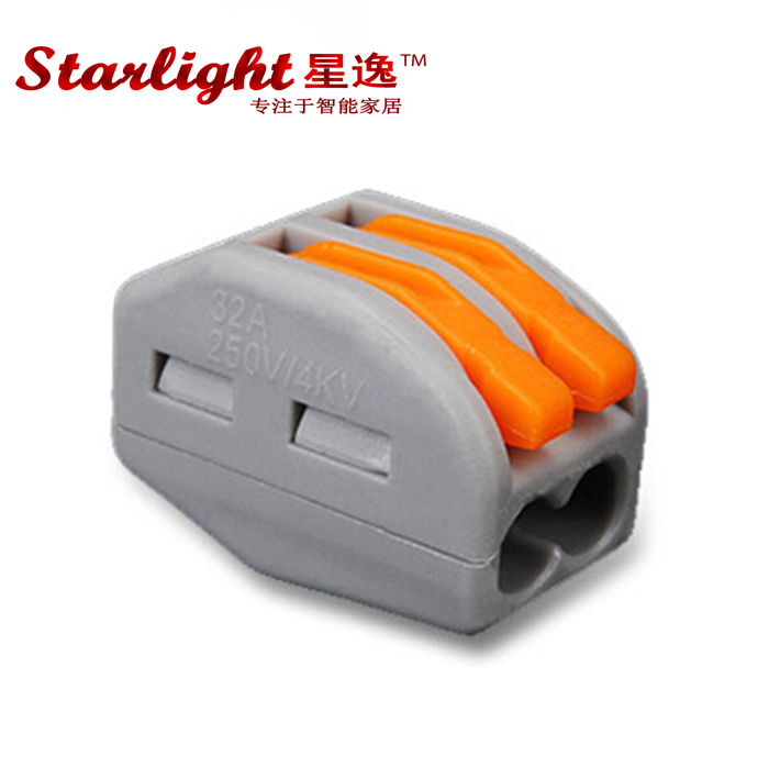 Free 20 PCS/lots PCT-212spring Lever Push Fit Reuseable Cable 2 Wire Connector 32A 2 Pin Conductor Terminal Electrical Contacts