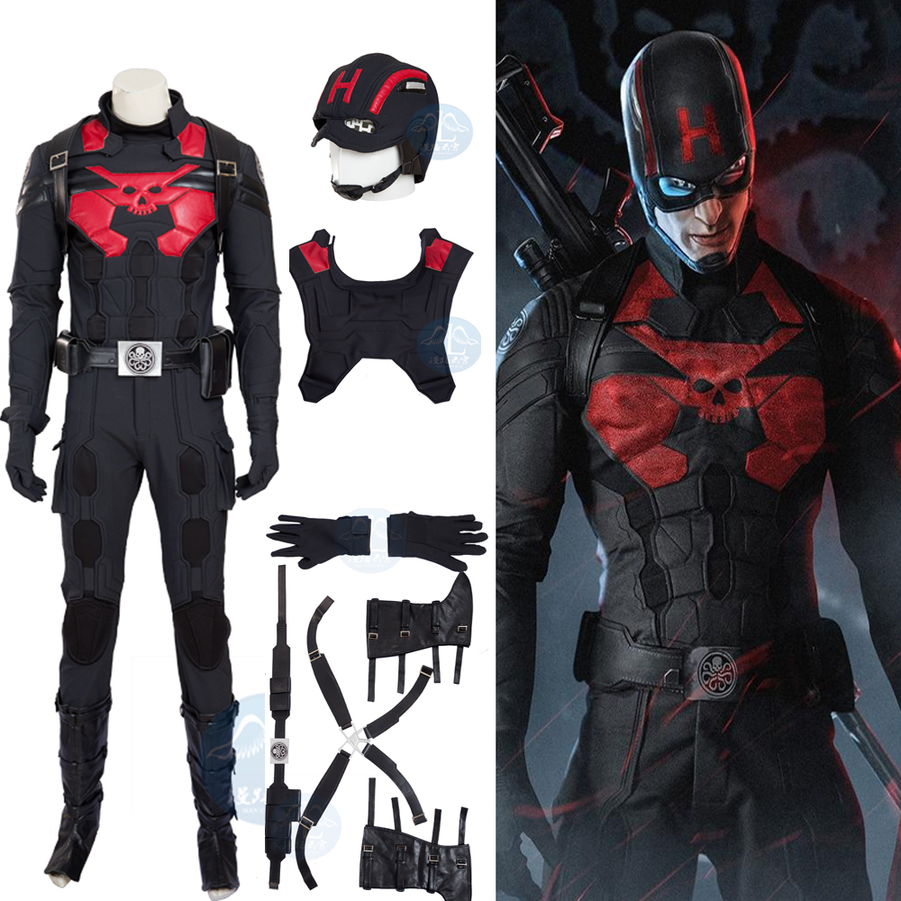 Hero Catcher High Quality Newest Hydra Captain America Cosplay Costume Set Newest Captain Costume