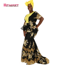Hitarget 2017 African Traditional Bazin Riche Lace Clothing Plus Size Top&Skirt Set Kanga with Head Tie WY1856