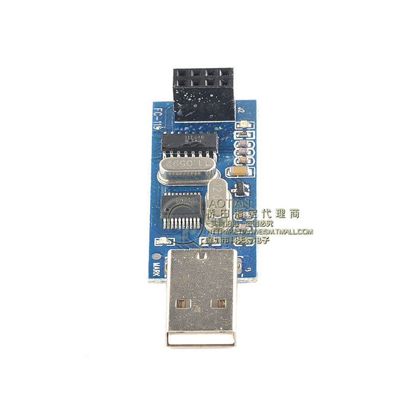 USB wireless serial module serial port to nRF24L01+ digital communication remote control acquisition module